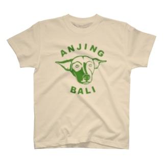 アンジン・バリ(バリ犬) T-shirts