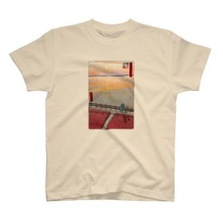 名所佐賀百景「東よか干潟」 T-shirts