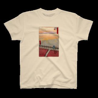 有明ガタァ商会の名所佐賀百景「東よか干潟」 T-shirts
