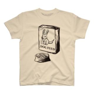 うさぎのはず(黒線) T-shirts