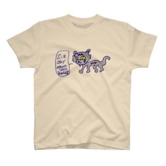 6日休む猫 T-shirts
