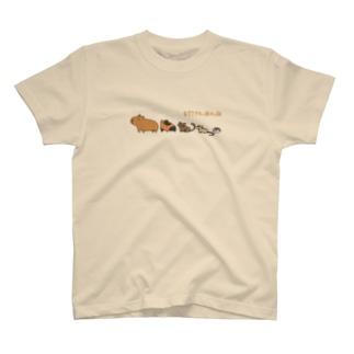ネズミさん進化論 T-shirts