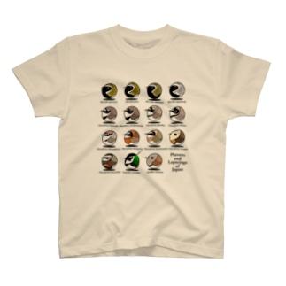 日本のチドリ T-shirts