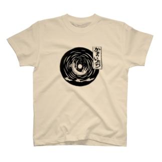 カマイタチ T-shirts