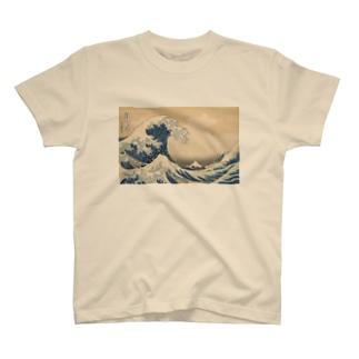 葛飾北斎 神奈川沖浪裏 T-shirts
