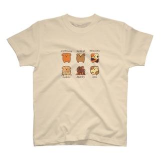 モルモット6種盛り合わせ T-shirts