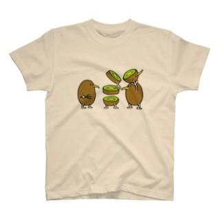 おいしいキウイ T-shirts