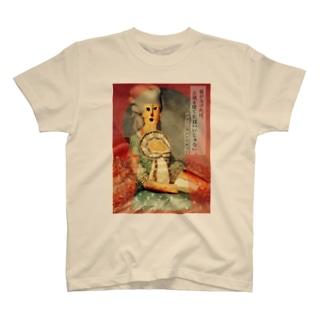 ハニーアントワネット T-shirts