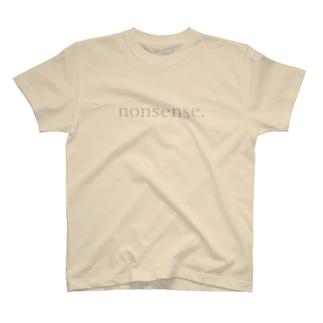 Kutohのnonsense.[灰字] T-shirts