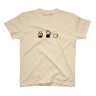 choose coffee T-shirts