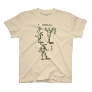 恐るべき怪物たち - Getty Search Gateway T-shirts