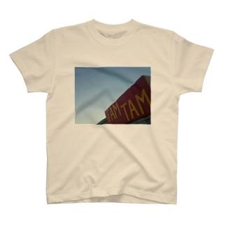 海物語 T-shirts