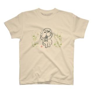 ごあん!マルティ T-shirts
