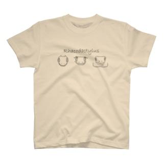 Rhacodautylus Face(黒) T-shirts