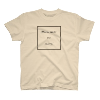 5S T-shirts
