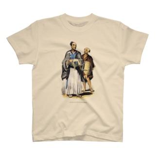 身分の高い日本人とその使用人 - The British Library T-shirts