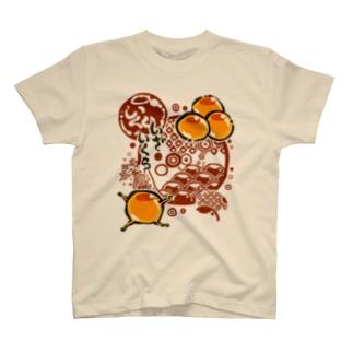 Tシャツ「いくら人」 T-shirts