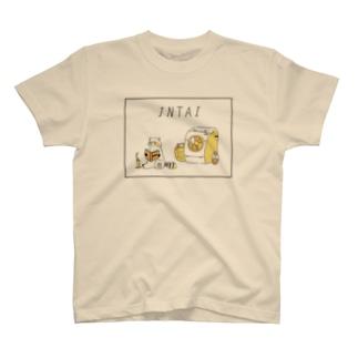 引退 T-shirts