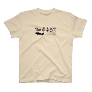 The東南西北バンド名 T-shirts