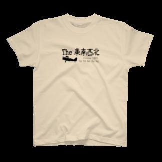 OKダイレクト powered by SUZURIのThe東南西北バンド名 T-shirts