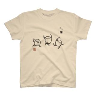 Tシャツ「小躍」 T-shirts