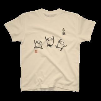 花日和 畳のTシャツ「小躍」 T-shirts