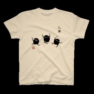 花日和 畳のTシャツ「小躍・黒」 T-shirts