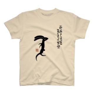 Tシャツ「やみうさぎ」 T-shirts
