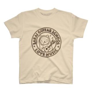 スクールキャラのギタろう(茶) T-shirts