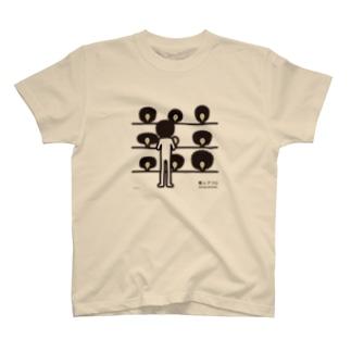 暇人アフロ T-shirts