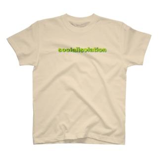 社会性 T-shirts