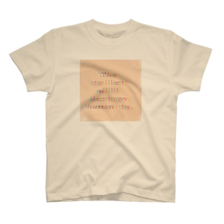 トイレは人類を滅ぼす!? T-shirts