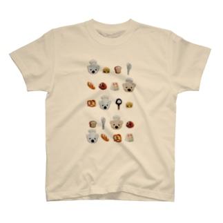 コックベアーと美味しいパン Tシャツ