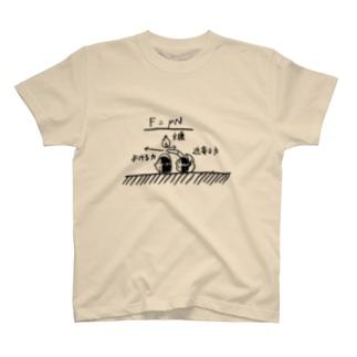 近寄る力で火起こし T-shirts
