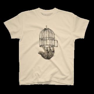 Randa.shopのfreedom sloth! T-shirts