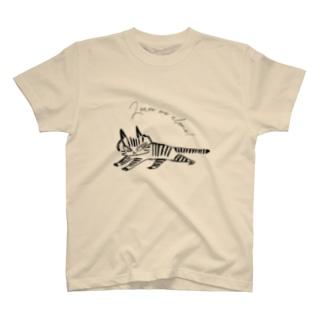 ほっといてよ!【とら】 T-shirts