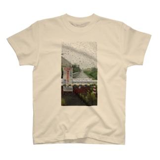 福島の車窓から T-shirts