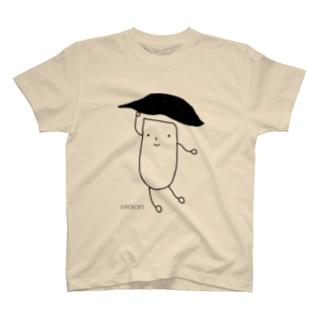 エリンギ先生 T-shirts