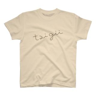 たいぎい Tシャツ