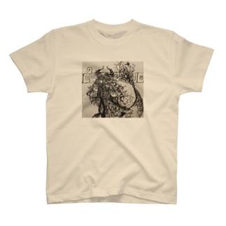 呪われてまで生きるな T-shirts