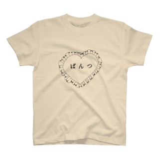 ぱ ん つ T-shirts