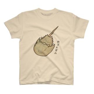 アメリカカブトガニくん T-shirts