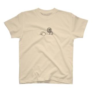 TOΣの瀬野ケンTシャツ T-shirts