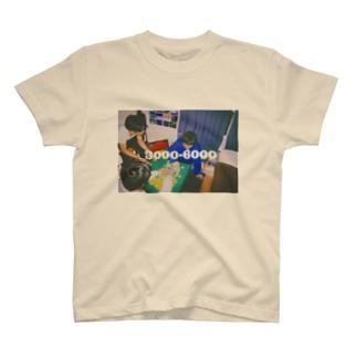 3000-6000 T-shirts
