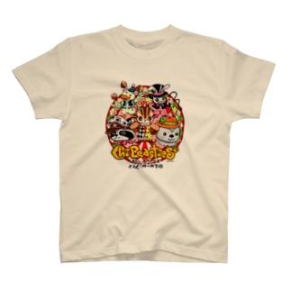 ChiBeasties(ちびーすてぃーず) T-shirts