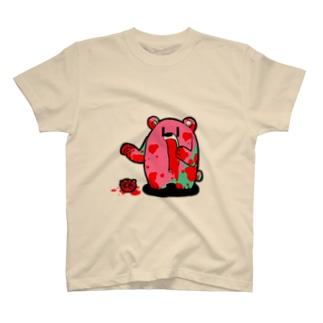 ザクロ大好きひぐまくん(ショッキング) T-shirts