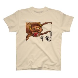 牛鬼T T-shirts