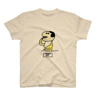 塩こんぶ T-shirts