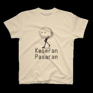ponsukeのケセランパサランがあらわれた!! T-shirts