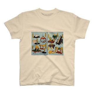 葛飾北斎 大人のおもちゃ T-shirts